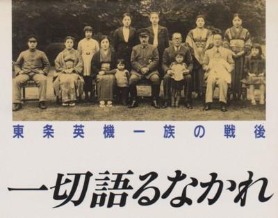 f:id:satoumamoru:20130217100501j:image:w360