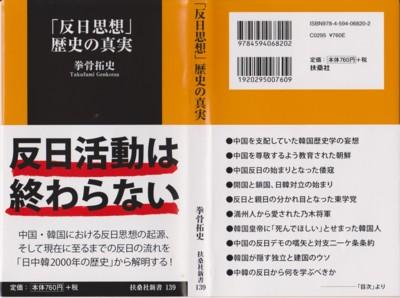 f:id:satoumamoru:20130528141130j:image