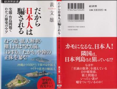 f:id:satoumamoru:20130630105607j:image:w360