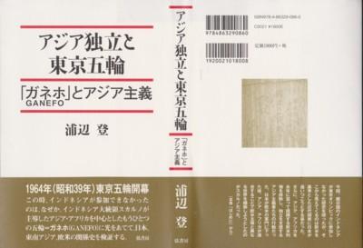 f:id:satoumamoru:20130705101343j:image
