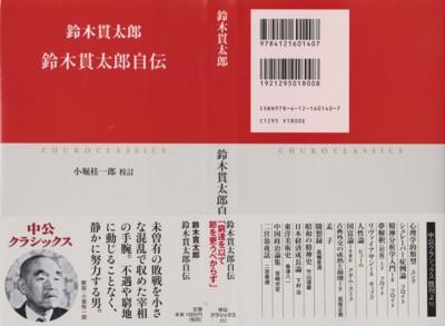 f:id:satoumamoru:20130706095000j:image