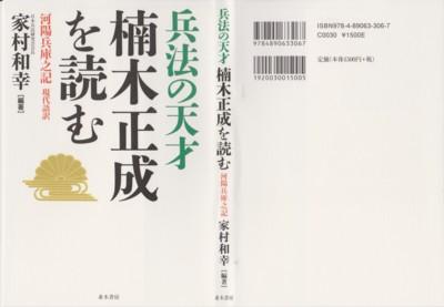 f:id:satoumamoru:20130709191010j:image