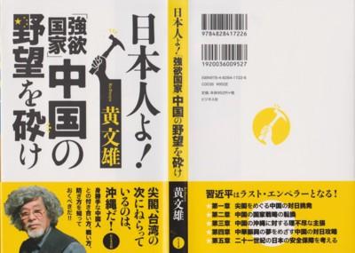 f:id:satoumamoru:20130903114052j:image:w360