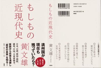 f:id:satoumamoru:20130914175741j:image