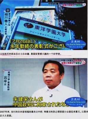 f:id:satoumamoru:20130919212700j:image