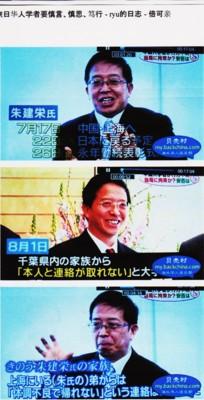 f:id:satoumamoru:20130919212704j:image