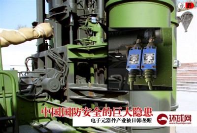 f:id:satoumamoru:20131003195733j:image