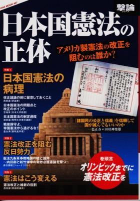 f:id:satoumamoru:20131003204157j:image
