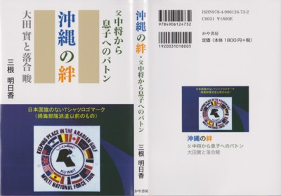 f:id:satoumamoru:20131229104154j:image