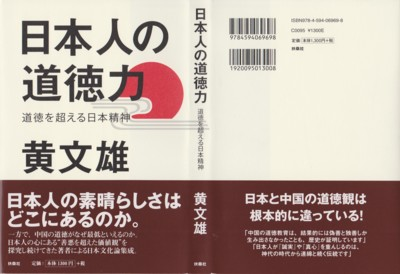 f:id:satoumamoru:20131229104400j:image
