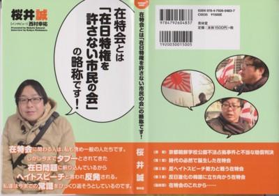 f:id:satoumamoru:20131229104859j:image