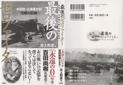 f:id:satoumamoru:20131229105126j:image