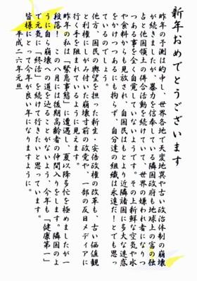 f:id:satoumamoru:20140102142247j:image:w360