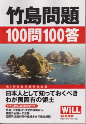 f:id:satoumamoru:20140216113135j:image