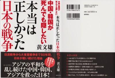 f:id:satoumamoru:20140307110347j:image