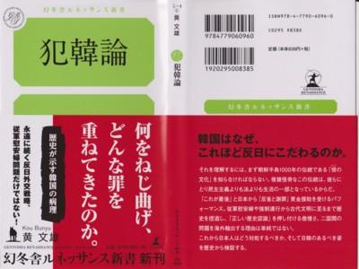 f:id:satoumamoru:20140310094928j:image