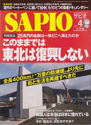f:id:satoumamoru:20140310100627j:image