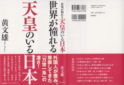 f:id:satoumamoru:20140426170719j:image