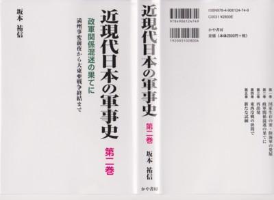 f:id:satoumamoru:20140607093137j:image