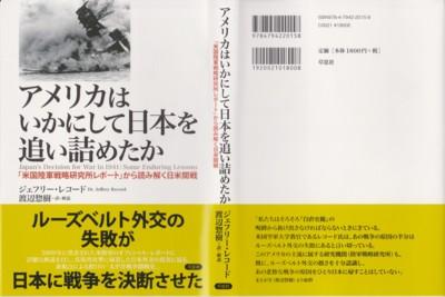f:id:satoumamoru:20140607093348j:image