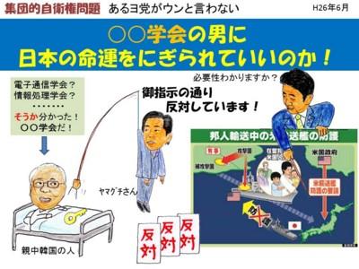 f:id:satoumamoru:20140613190342j:image