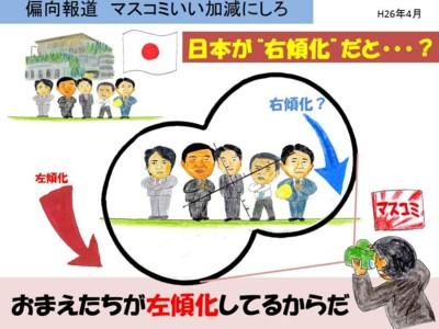 f:id:satoumamoru:20140613190353j:image