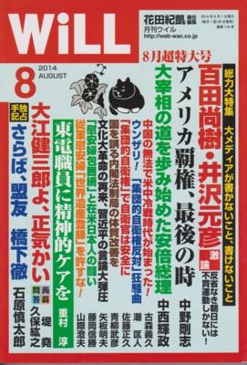 f:id:satoumamoru:20140626153840j:image