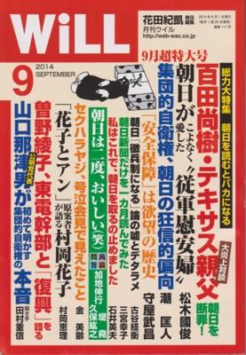 f:id:satoumamoru:20140730110927j:image