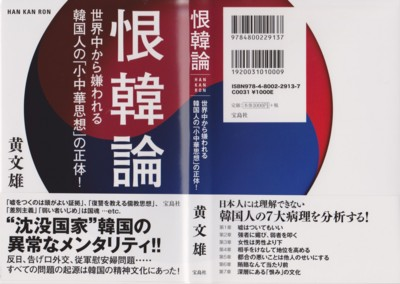 f:id:satoumamoru:20140912175918j:image