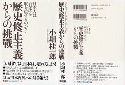 f:id:satoumamoru:20140914094126j:image