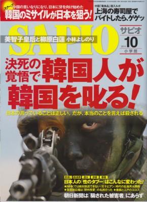 f:id:satoumamoru:20140918112956j:image