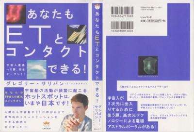 f:id:satoumamoru:20140924103238j:image