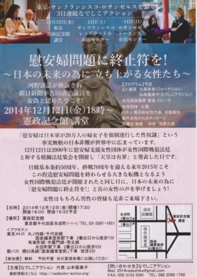 f:id:satoumamoru:20141026115221j:image
