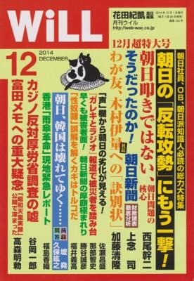 f:id:satoumamoru:20141026120147j:image