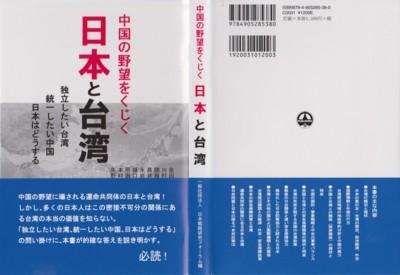 f:id:satoumamoru:20141115111009j:image