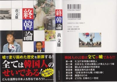 f:id:satoumamoru:20141127101426j:image