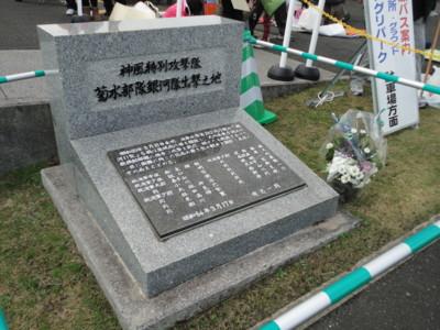 f:id:satoumamoru:20141130092300j:image