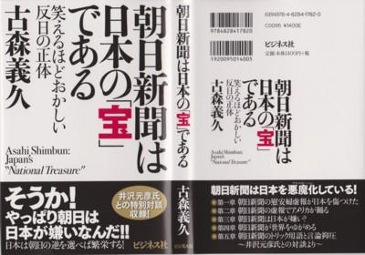 f:id:satoumamoru:20141201142213j:image