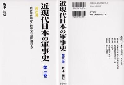 f:id:satoumamoru:20141208162928j:image