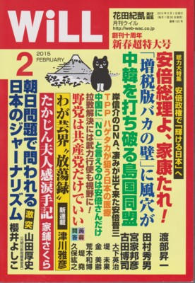 f:id:satoumamoru:20141218132952j:image