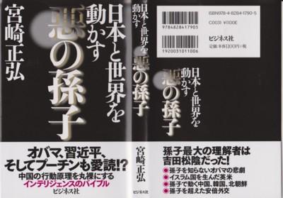 f:id:satoumamoru:20141229102359j:image