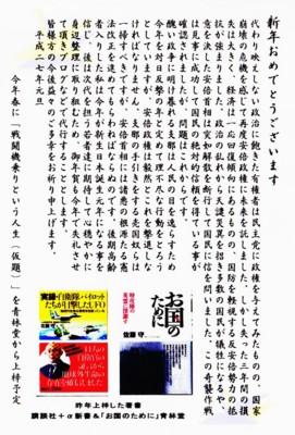 f:id:satoumamoru:20150101173654j:image:w640