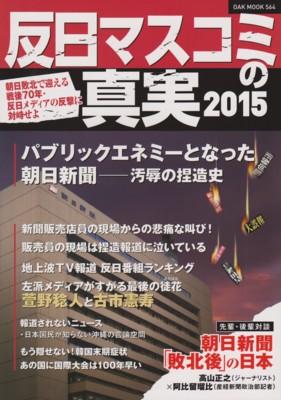 f:id:satoumamoru:20150201115253j:image