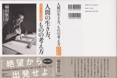 f:id:satoumamoru:20150210134858j:image