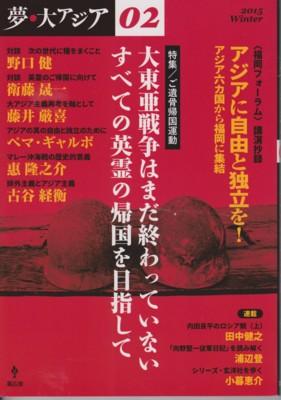f:id:satoumamoru:20150228122128j:image
