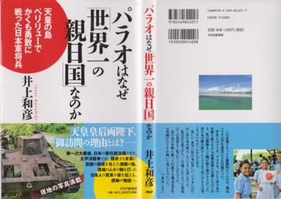 f:id:satoumamoru:20150314093425j:image