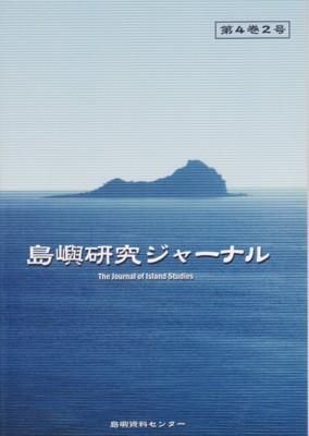 f:id:satoumamoru:20150510111003j:image