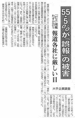 f:id:satoumamoru:20150604121404j:image