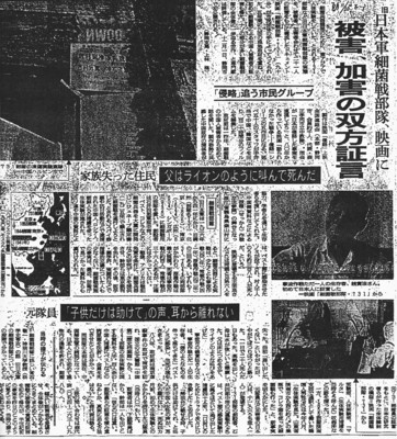 f:id:satoumamoru:20150609103756j:image