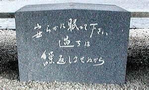 f:id:satoumamoru:20150801110245j:image
